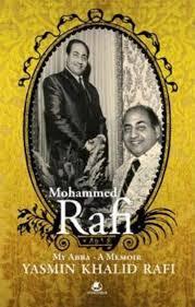 MohdRafimemoir
