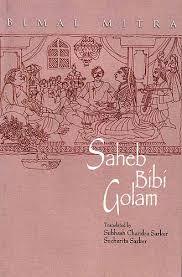 SBG_bookcover