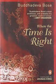 Whenthetimeisrightcover