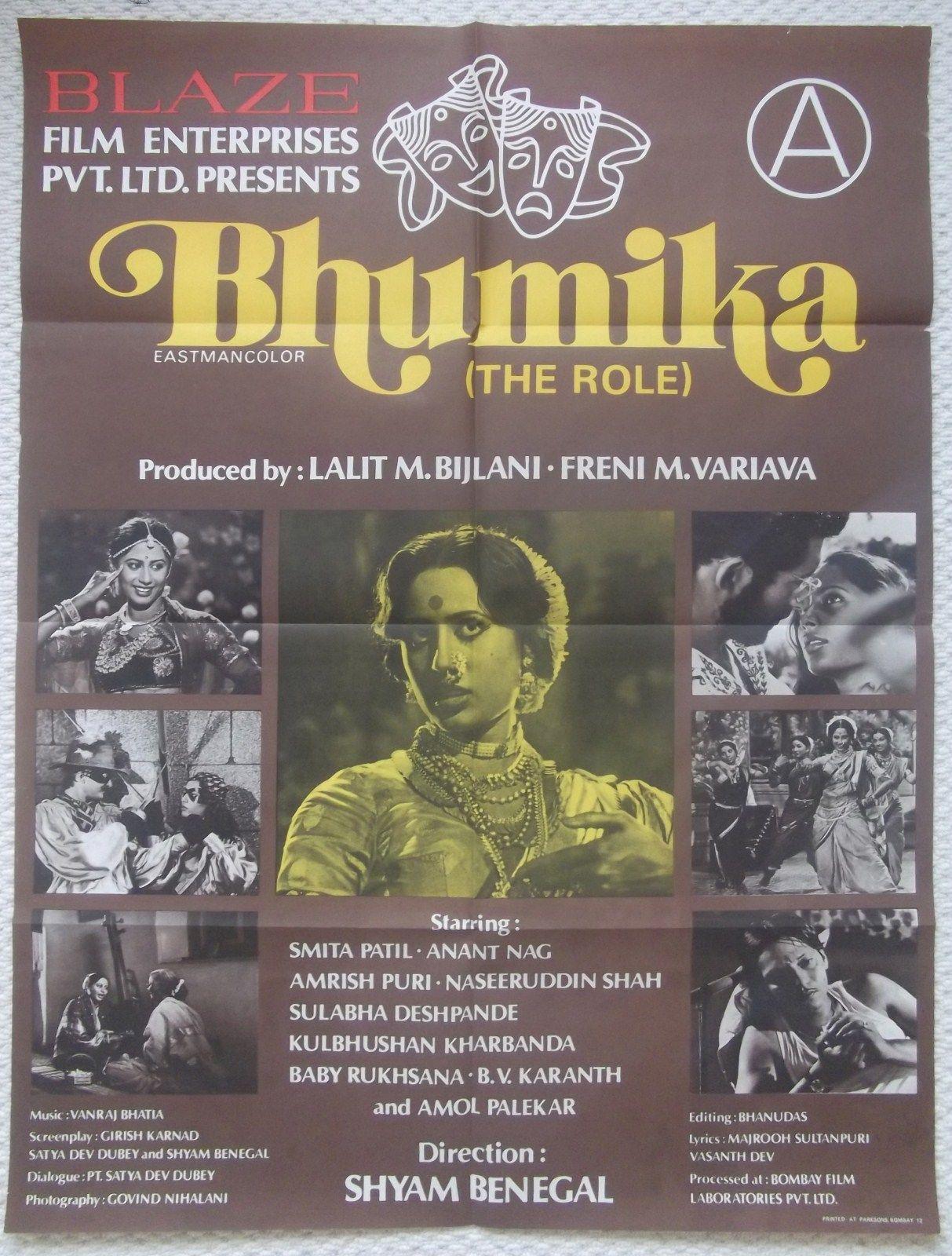 Bhumika_poster